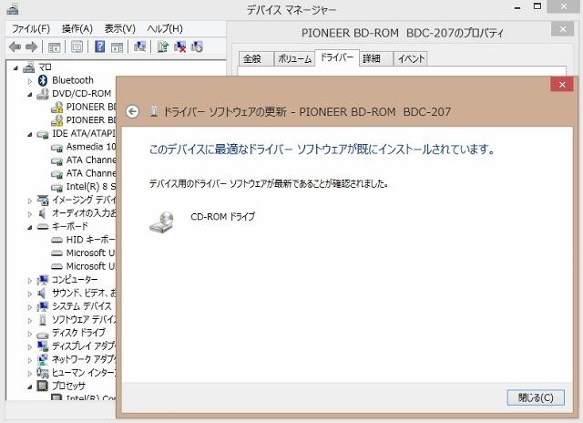 PC08 (640x464)