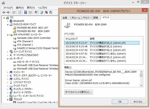 PC10 (640x466)