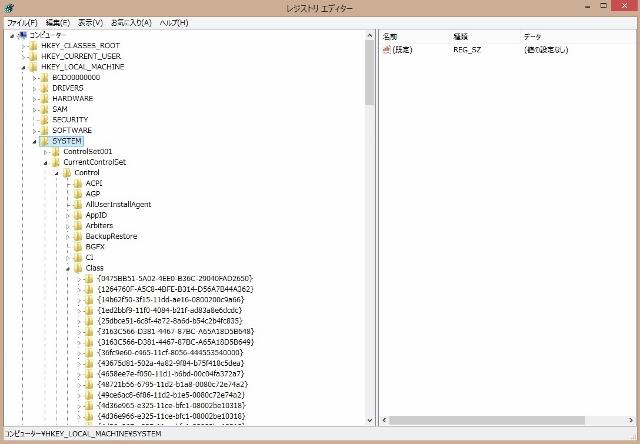 PC13 (640x444)