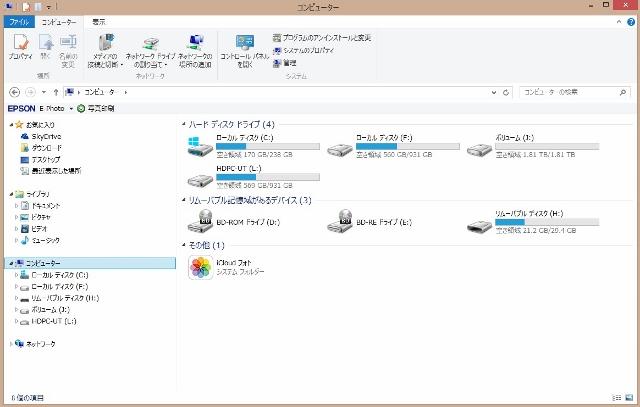 PC15 (640x407)