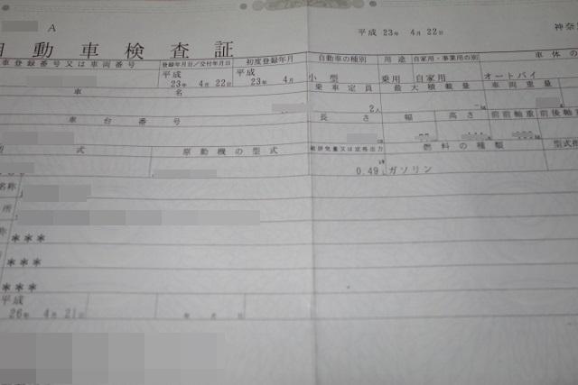 DSC01504 (640x427)