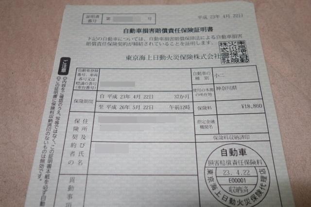 DSC01505 (640x427)