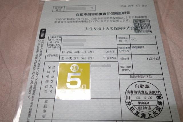 DSC01506 (640x427)