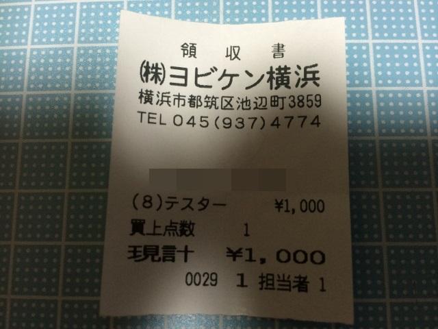 IMG_0143 (640x480)