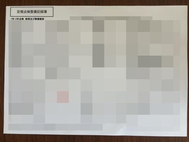 IMG_0119 (640x480)