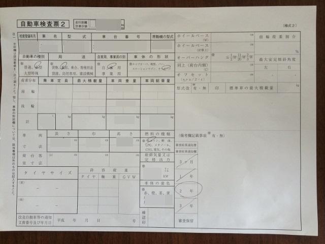 IMG_0126 (640x480)