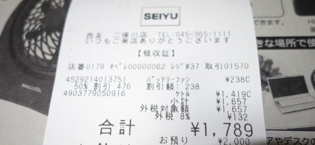 DSC01589 (640x427)
