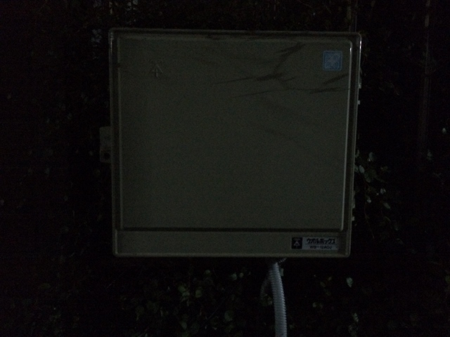 IMG_0454 (640x480)