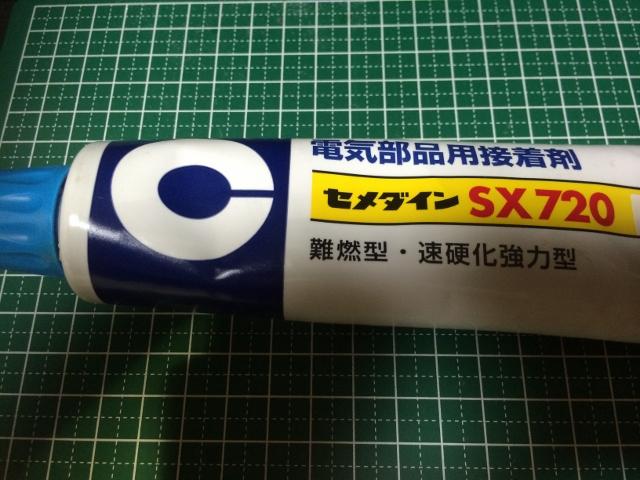 IMG_0514 (640x480)