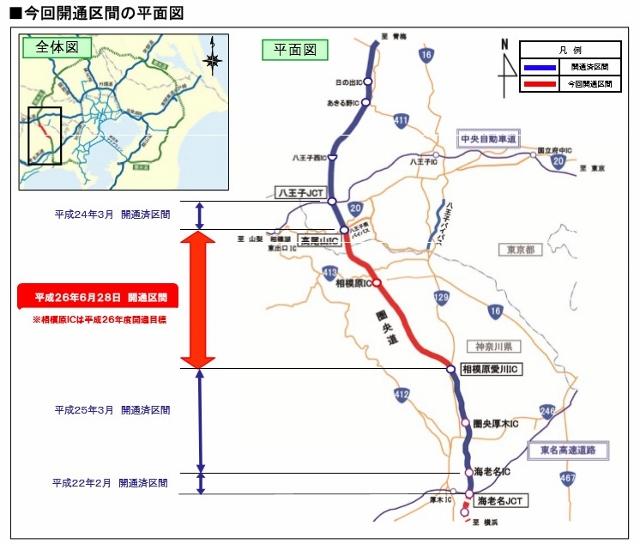 圏央道 (640x544)