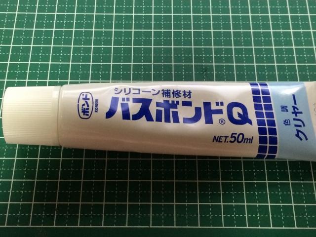 IMG_0598 (640x480)