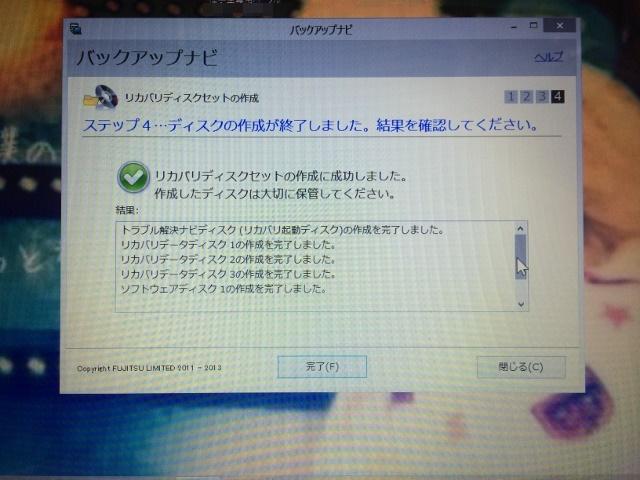 IMG_0642 (640x480)
