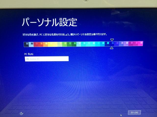 IMG_0648 (640x480)