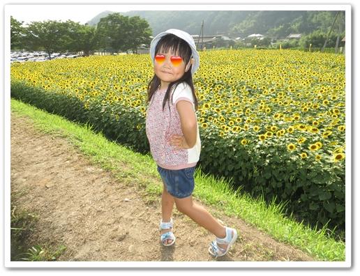 IMG_6467.jpg