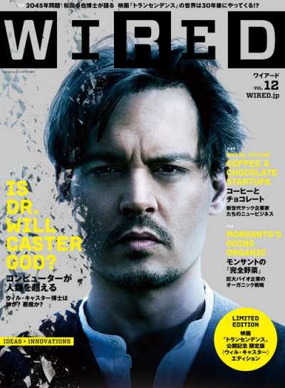 0604 Wired