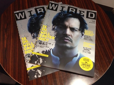 0616 Wired