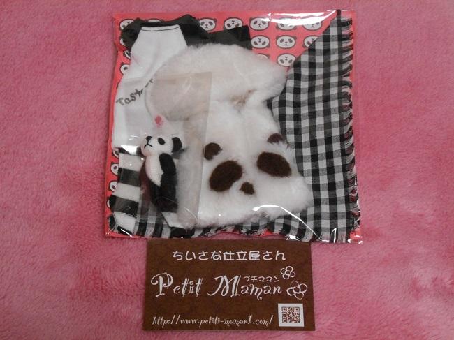 1 Panda OF
