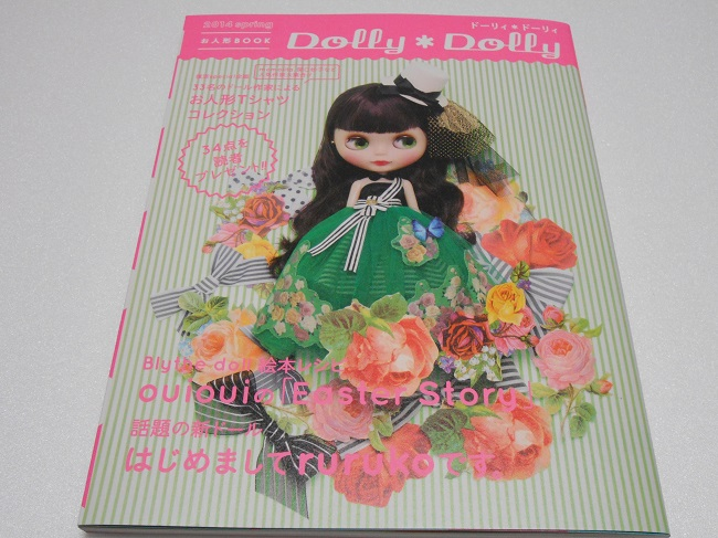 1 dolly dolly