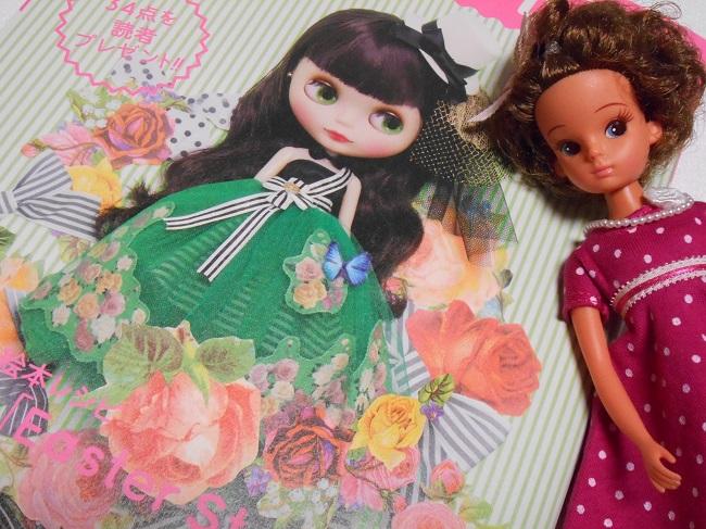 4 dolly dolly