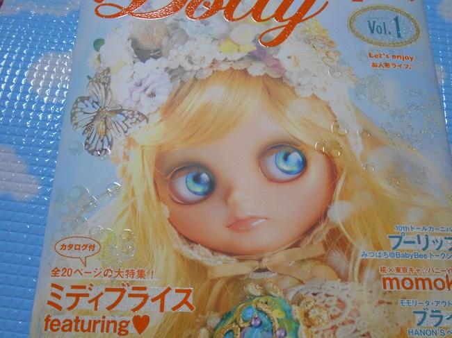 1 Dolly Japan