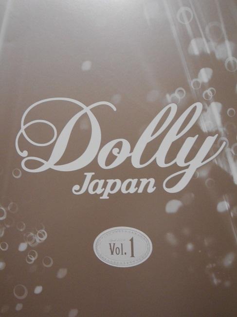 2 Dolly Japan