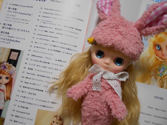 3 Dolly Japan