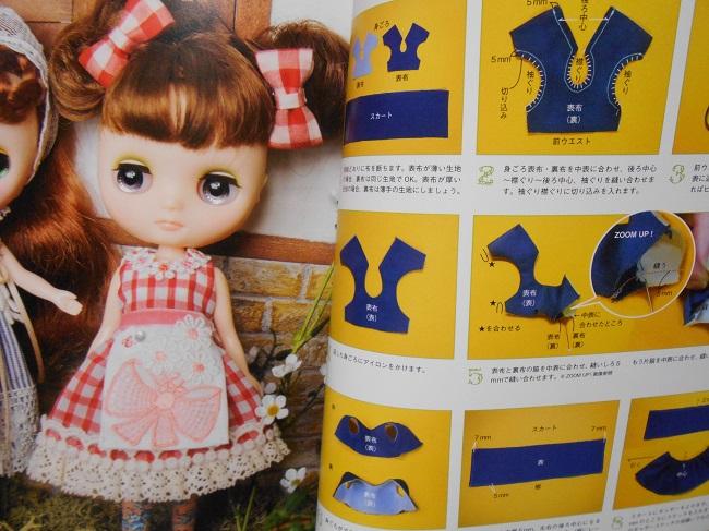 5 Dolly Japan