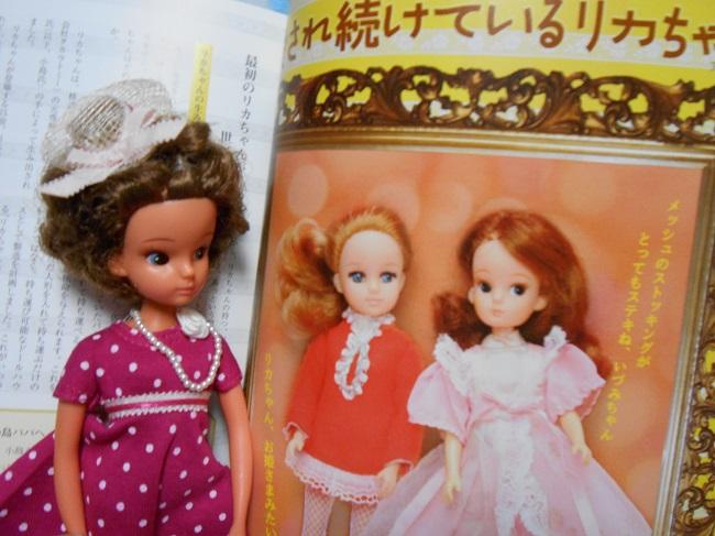 10 Dolly Japan
