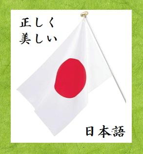 日本語和紙65