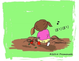 chi-chihagaki_20140420230806f03.jpg