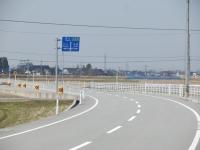 町道和合柿沢線