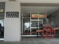 東部消防組合