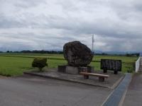 西番の大石