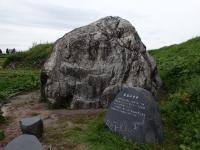 大場の大石