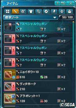 140310_32.jpg
