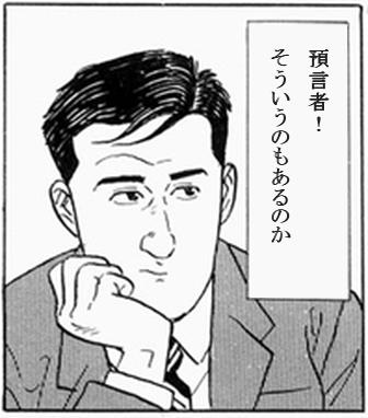 kodokuno_gurume01.png