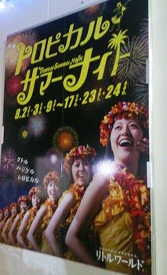 2014-08-13-21-13-15_photo.jpg