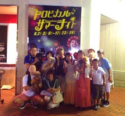 2014-08-14-20-26-03_deco.jpg