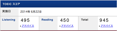 191TOEIC.png