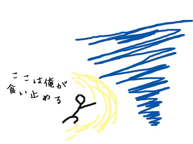 20140810.jpg