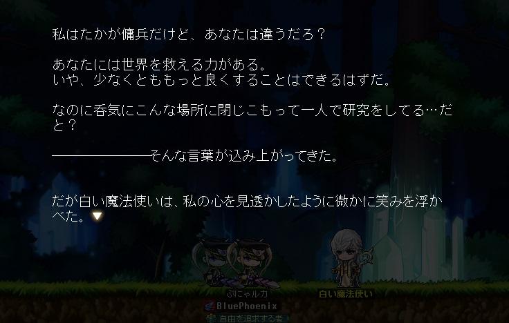 本10 ばりぃ本体