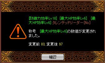金色再構成した結果!!!