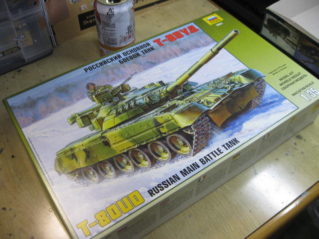 T-80UD の1