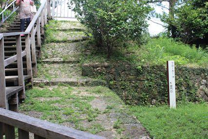 斎場御嶽階段
