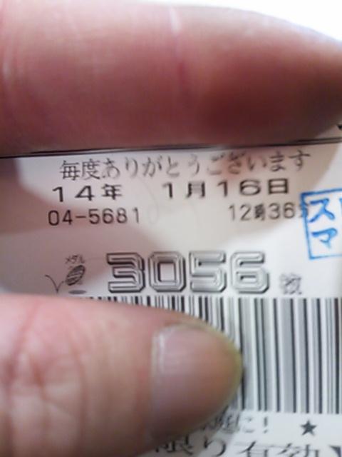DSC_2925.jpg