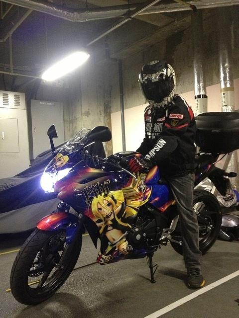 あまバイク