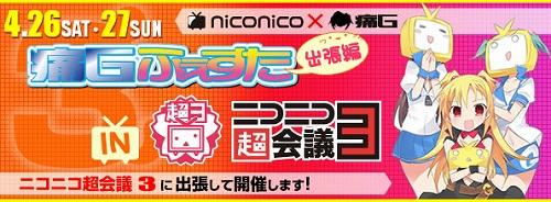 bn_nico_cho03.jpg