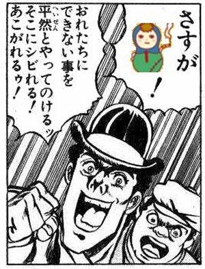 山p山本pさん