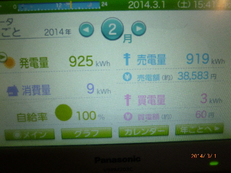P1010359(1).jpg