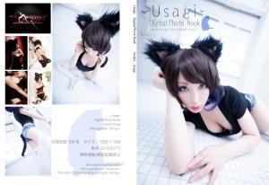 猫ROM表紙01